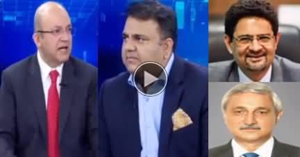 Nadeem Malik Live (Tamam Siasi Mahaz Garm) - 1st April 2019