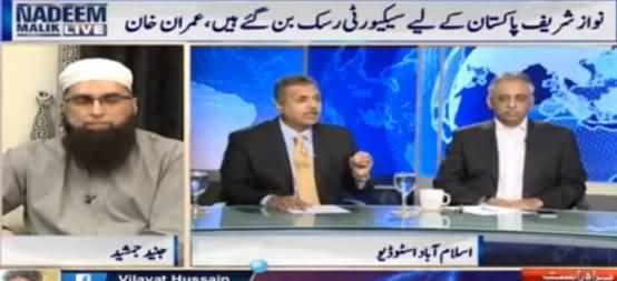 Nadeem Malik Live (Terrorism Attack in Quetta) – 25th October 2016