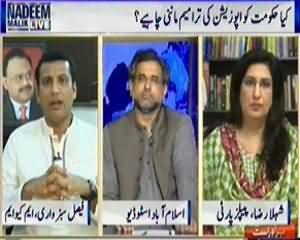 Nadeem Malik Live (Terrorism Increasing in Karachi) - 14th April 2014
