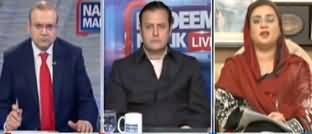 Nadeem Malik Live (Tezgam Tragedy Inquiry Report) - 29th January 2020
