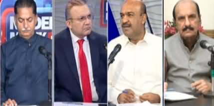 Nadeem Malik Live (Treason Cases) - 5th October 2020
