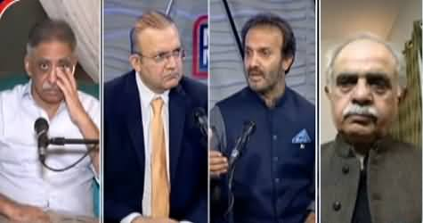 Nadeem Malik Live (US Withdrawal Forces from Afghanistan) - 12th August 2021