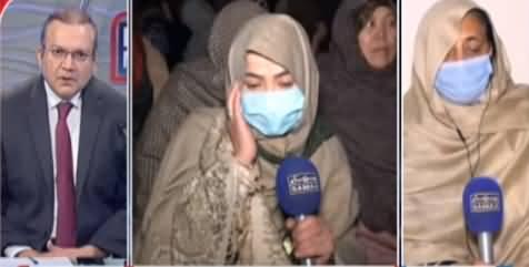 Nadeem Malik Live (Usama Satti's Mother Demand Justice) - 4th January 2021