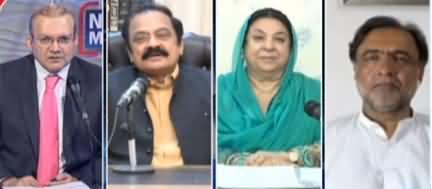 Nadeem Malik Live (Usman Buzdar Ki NAB Mein Paishi) - 12th August 2020