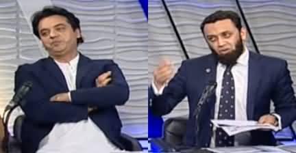 Nadeem Malik Live (Usman Dar Aur Ata Tarrar Ka Takra) - 7th January 2021