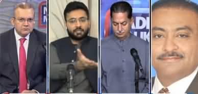 Nadeem Malik Live (Uzair Baloch JIT Issue) - 8th July 2020