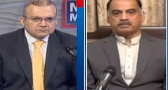 Nadeem Malik Live (Uzair Baloch JIT Report) - 9th July 2020