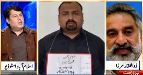 Nadeem Malik Live (Was Karachi Operation Against MQM?) – 11th March 2015