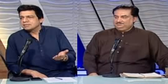 Nadeem Malik Live (What America Wants From Pakistan?) - 8th June 2021