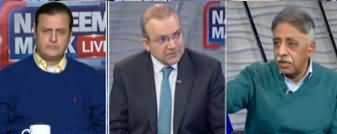 Nadeem Malik Live (What IMF Wants, Who Is Mafia?) - 5th February 2020