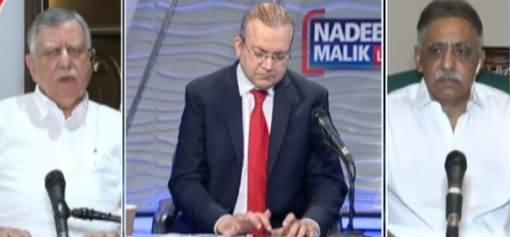 Nadeem Malik Live (What Is Govt's Economic Policy?) - 1st April 2021