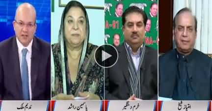 Nadeem Malik Live (What PPP Want to Do?) - 13th March 2019