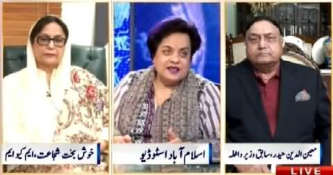 Nadeem Malik Live (What Will Be the Result of Karachi Operation) - 18th March 2015