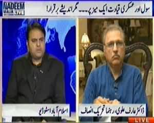 Nadeem Malik Live (When Govt Army Tension Will Be Finished?) – 17th April 2014