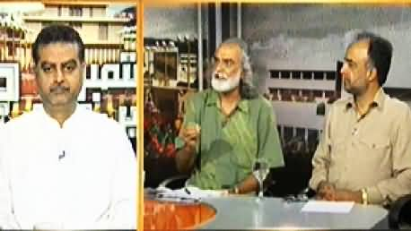 Nadeem Malik Live (When PTI & PAT Sit-ins Will Be Ended?) - 24th September 2014