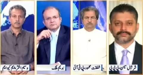 Nadeem Malik Live (When Will Peace Establish in Karachi?) – 13th May 2015