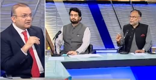 Nadeem Malik Live (Who Destroyed Pakistan's Economy) - 2nd June 2021
