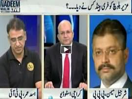 Nadeem Malik Live (Who Gave Free Hand to Uzair Baloch) - 1st February 2016