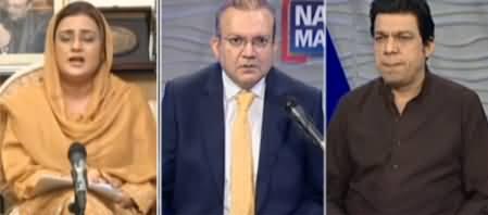 Nadeem Malik Live (Who Is Behind Treason Cases) - 6th October 2020