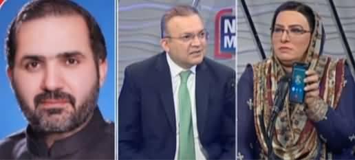 Nadeem Malik Live (Who Will Win Tomorrow) - 11th March 2021