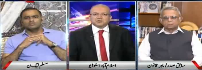 Nadeem Malik Live (Why Babar Awan Resigned) - 4th September 2018