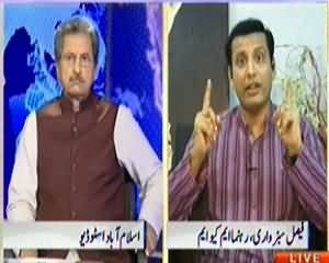 Nadeem Malik Live (Why Govt is Not Issuing Passport to Altaf Hussain?) - 13th May 2014