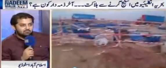Nadeem Malik Live (Why No News About Behria Enclave Incident) - 8th May 2017