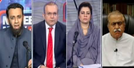 Nadeem Malik Live (Why Shahbaz Sharif Impatient to Go Abroad) - 12th May 2021