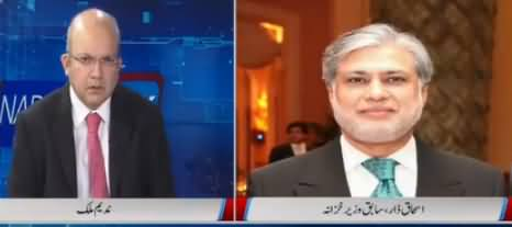 Nadeem Malik Live (Will Ishaq Dar Come Back?) - 1st October 2018