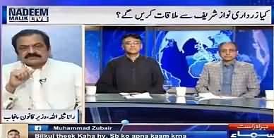 Nadeem Malik Live (Will Zardari Meet Nawaz Sharif?) - 26th May 2016