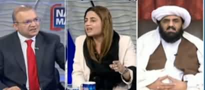 Nadeem Malik Live (Zartaj Gul Vs Hafiz Hamdullah) - 18th February 2020