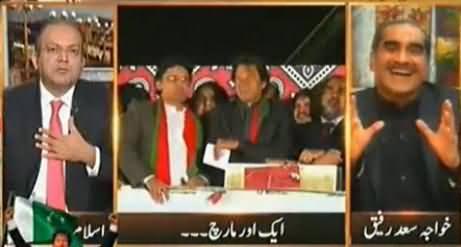 Nadeem Malik Made Khawaja Saad Rafique Speechless in Live Show