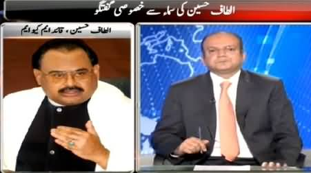 Nadeem Malik's Question Shuts the Mouth of Altaf Hussain in Live Show