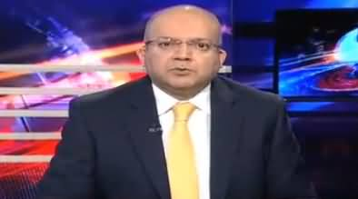 Nadeem Malik's Response on Shoes Thrown On Political Leaders