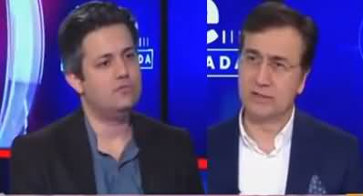 Nadeem Malik Should Ask Ishaq Dar About Money Laundering Not About Economy - Hammad Azhar