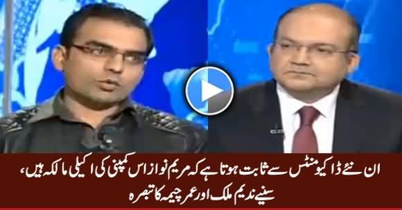 Nadeem Malik & Umar Cheema Analysis on New Documents About Maryam Nawaz