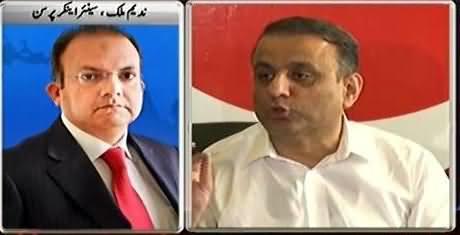 Nadeem Malik Views on Aleem Khan's Press Conference on Panama Leaks