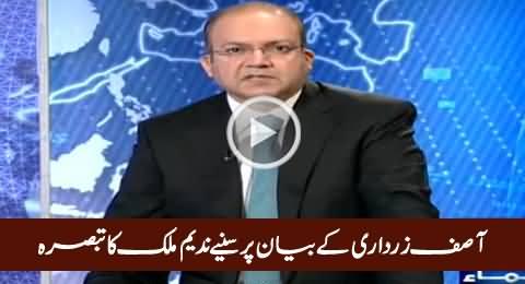 Nadeem Malik Views on Asif Zardari's Statement Against PM Nawaz Sharif