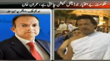 Nadeem Malik Views on Imran Khan's Decision to Not To Return Back to Assembly