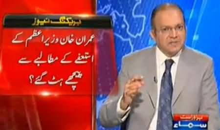 Nadeem Malik Views on Imran Khan's New Statement That He Will Go Home If No Rigging Proved
