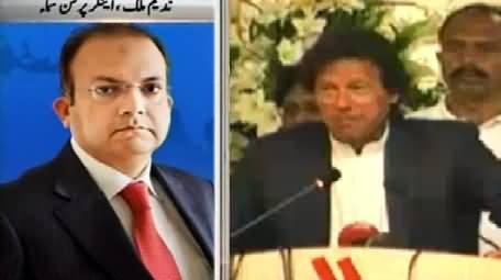 Nadeem Malik Views on Today's Speech of Imran Khan Against Altaf Hussain