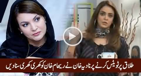 Nadia Khan Slams Reham Khan on Her Tweets About Divorce