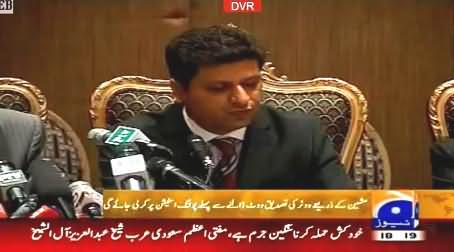 NADRA Electornic Voting Machine Ready, A Foolproof Electoral System - Chairman NADRA