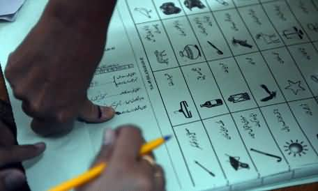 NADRA Finds Massive Rigging in NA-202 won by Ibrahim Jatoi of National Peoples Party (NPP)