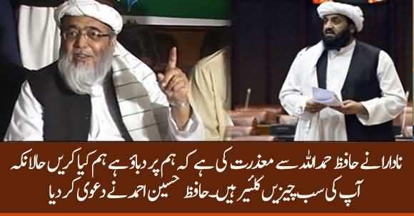 NADRA Has Apologized To Hafiz Hamdullah For Cancelling His CNIC, Hafiz Hussain Ahmad Claims