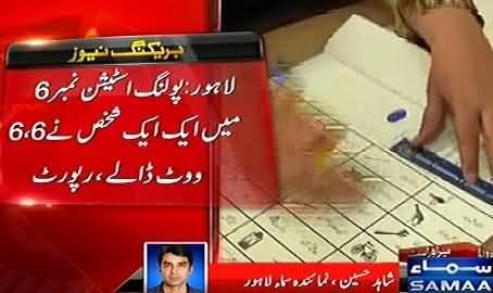NADRA Report Reveals Rigging in NA-125 Khawaja Saad Rafique's Constituency
