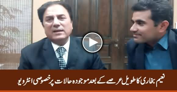 Naeeem Bukhari Exclusive Interview After Long Time, Talks on Current Issues