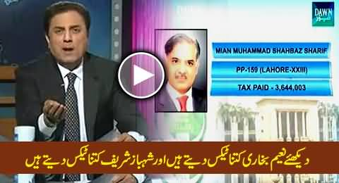 Naeem Bokhari Bashing CM Punjab Shahbaz Sharif on Paying Less Tax Than Him