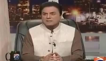 Naeem Bokhari Discussing Two School Kids Suicide in Karachi, Must Watch