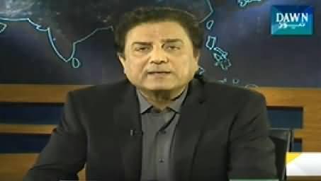 Naeem Bokhari Ke Saath (PMLN Members Tax Details) – 13th December 2014